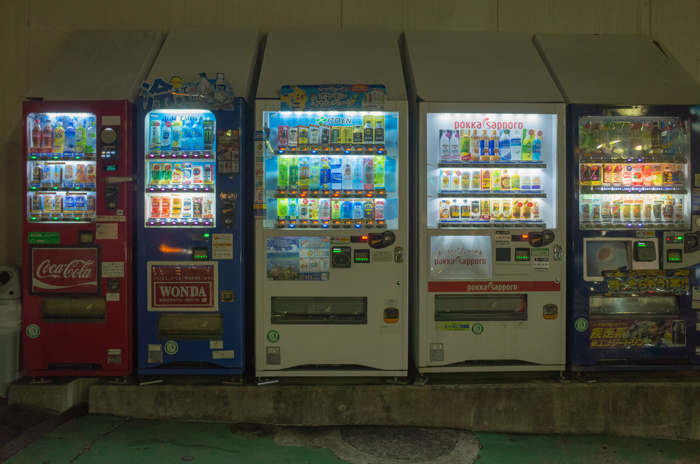Vending machines open all night (2018_EB_03)
