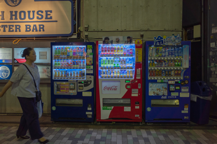Vending machines open all night (2018_EB_04)