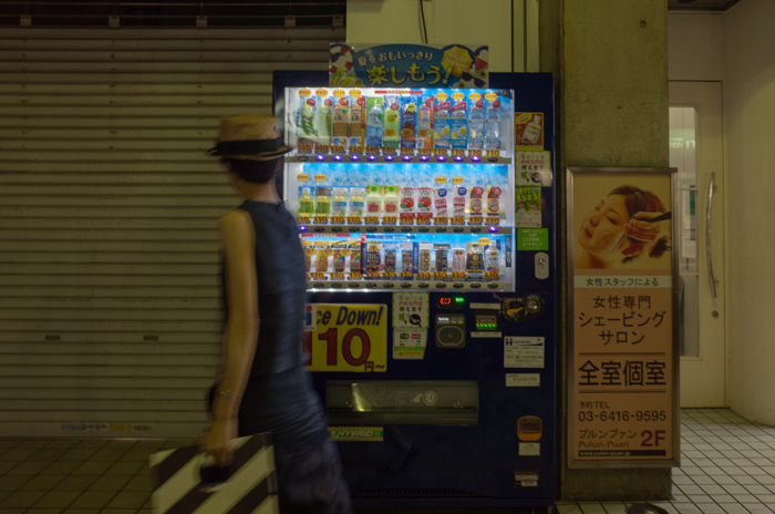 Vending machines open all night (2018_EB_07)