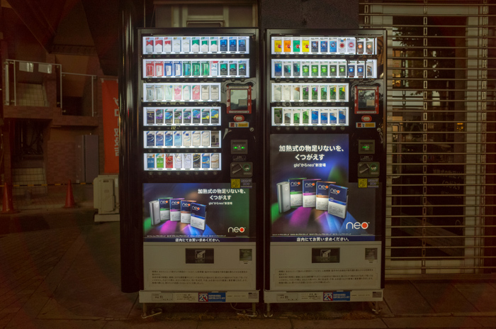 Vending machines open all night (2018_EB_08)