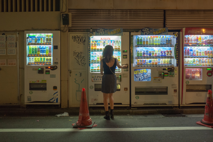 Vending machines open all night (2018_EB_09)