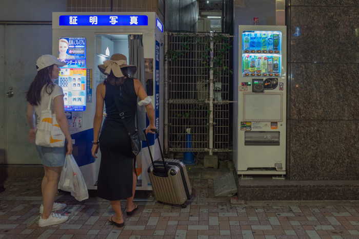 Vending machines open all night (2018_EB_12)
