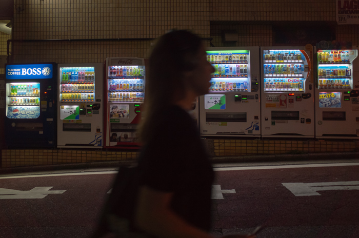 Vending machines open all night (2018_EB_13)