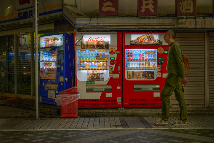 Vending machines open all night (2018_IK_10)