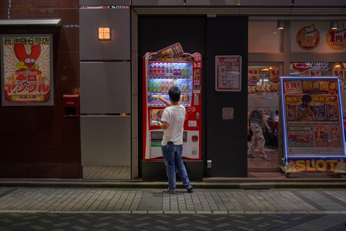 Vending machines open all night (2018_IK_12)