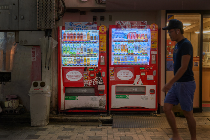 Vending machines open all night (2018_IK_13)