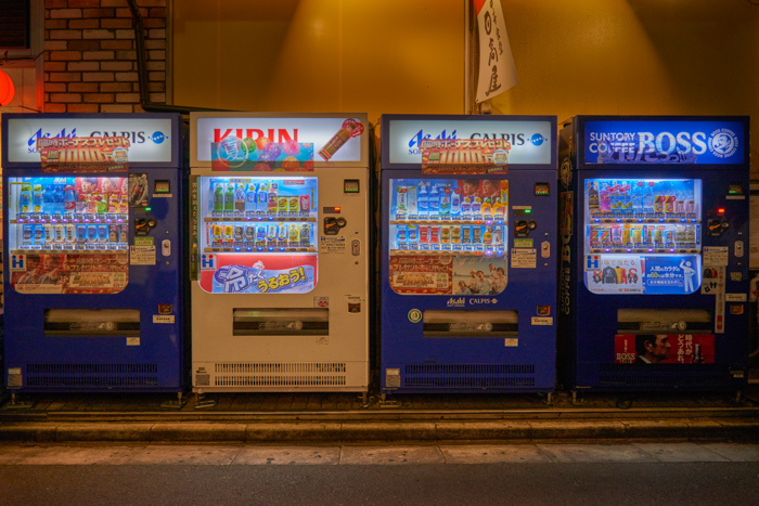 Vending machines open all night (2018_IK_14)