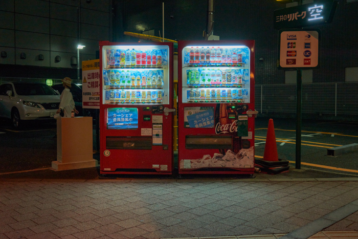 Vending machines open all night (2018_IK_15)