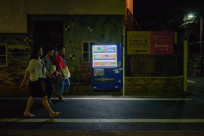 Vending machines open all night (2018_IK_16)