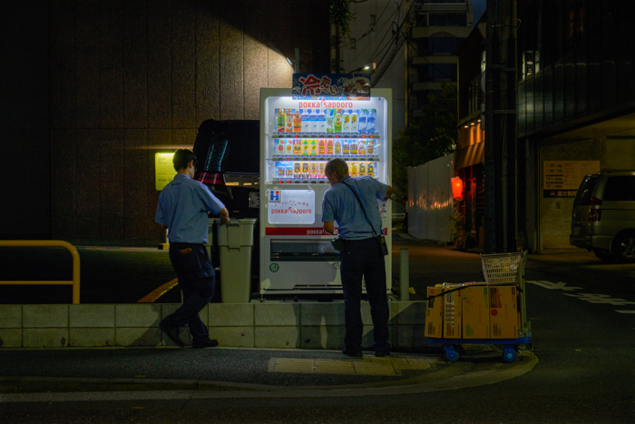Vending machines open all night (2018_SN_04)
