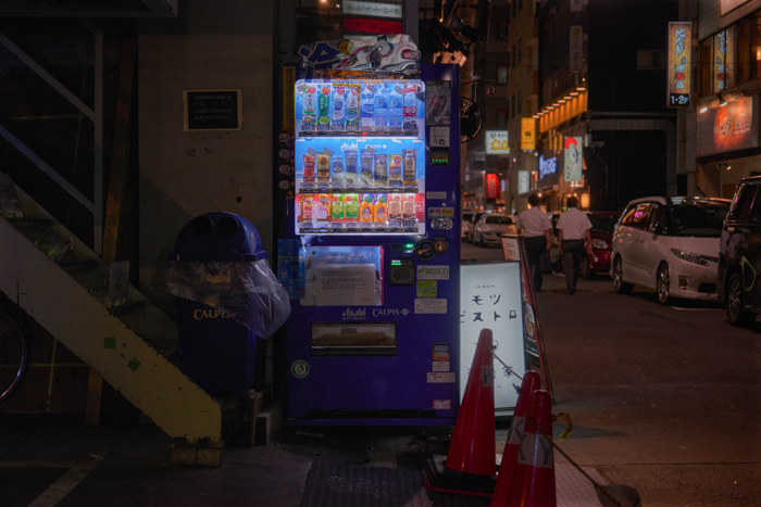 Vending machines open all night (2018_SN_05)
