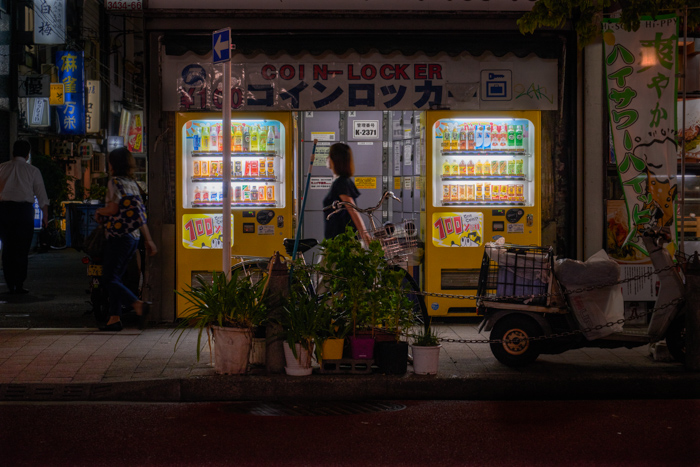 Vending machines open all night (2018_SN_06)