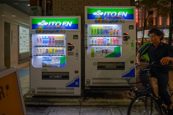 Vending machines open all night (2018_SN_08)