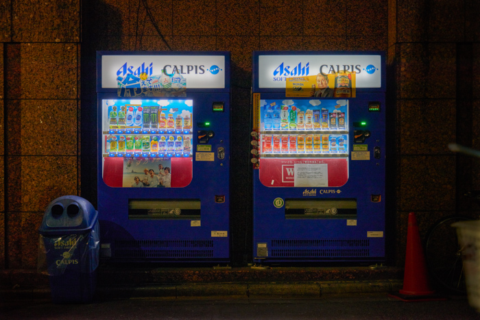 Vending machines open all night (2018_SN_10)