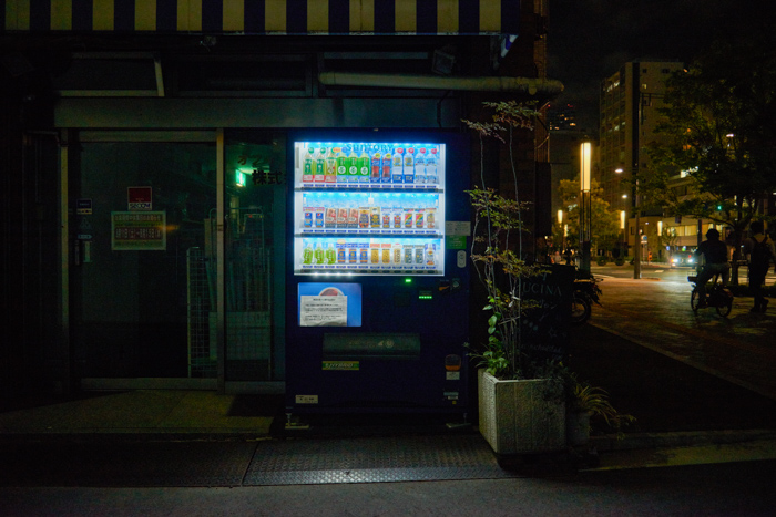 Vending machines open all night (2018_SN_11)