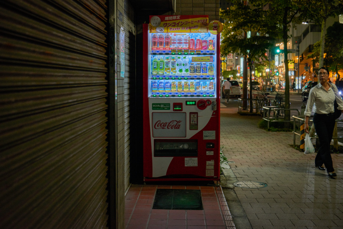 Vending machines open all night (2018_SN_12)